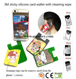 HOT Various color silicone smart phone wallet with cloth sticky cleaner OEM Design